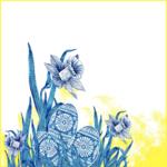 Vœux de Pâques par email 210